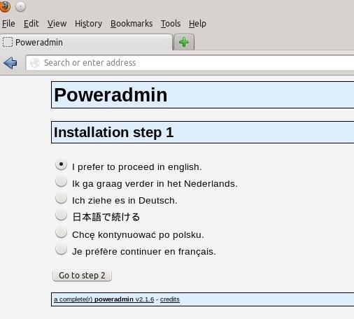 PowerDNS: Database Back End and Poweradmin Web GUI » ADMIN